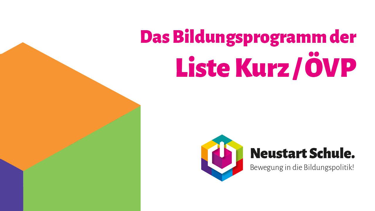 YouTube-Video: Das Bildungsprogramm der Liste Kurz / ÖVP