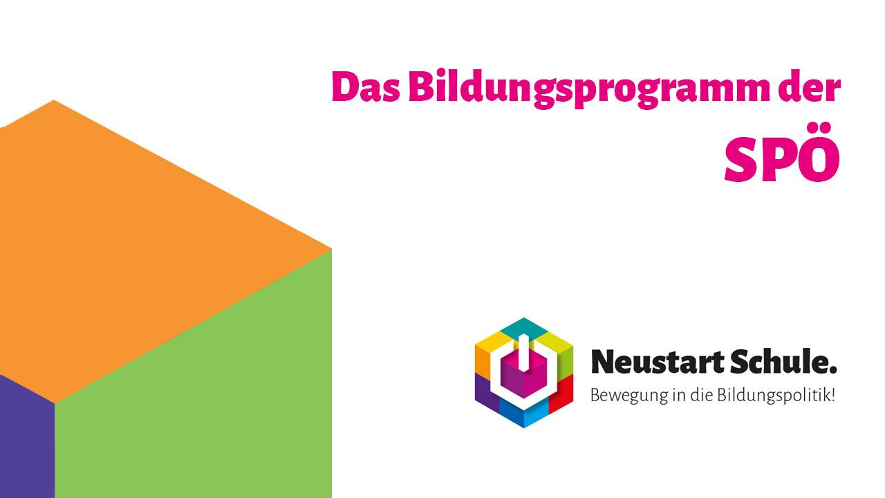 YouTube-Video: Das Bildungsprogramm der SPÖ